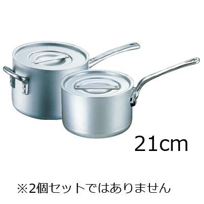 エレテック 片手鍋 21cm( キッチンブランチ )