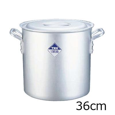 TKG 寸胴鍋 アルミニウム (アルマイト加工) (目盛付) 36cm( キッチンブランチ )