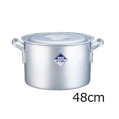 TKG 半寸胴鍋 アルミニウム (アルマイト加工) (目盛付) 48cm( キッチンブランチ )