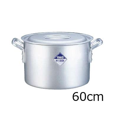 TKG 半寸胴鍋 アルミニウム (アルマイト加工) (目盛付) 60cm( キッチンブランチ )