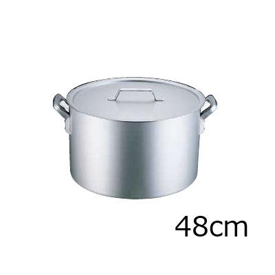 アルミ プロセレクト 半寸胴鍋 (目盛付) 48cm( キッチンブランチ )