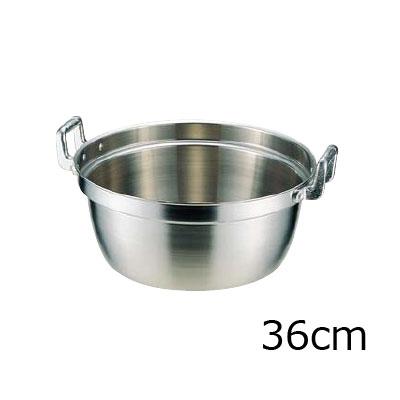 プロデンジ 円付鍋 36cm( キッチンブランチ )
