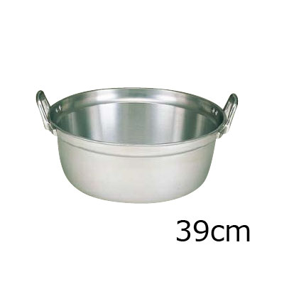 アルミ 長生料理鍋 39cm( キッチンブランチ )