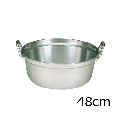 アルミ 長生料理鍋 48cm( キッチンブランチ )