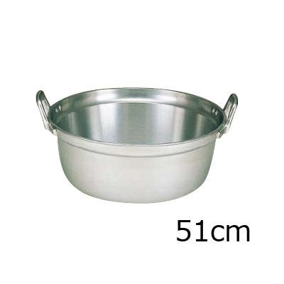 アルミ 長生料理鍋 51cm( キッチンブランチ )