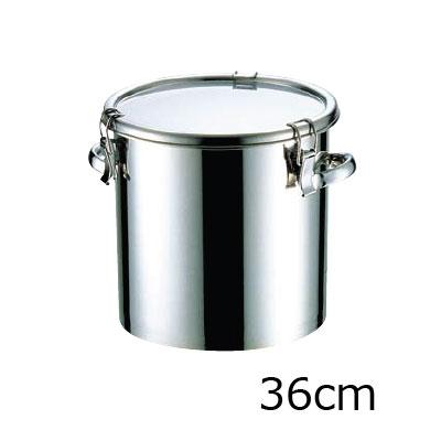 18-8 テーパー付密閉式容器 両手付 (シリコンゴム)(TP-CTH-36)( キッチンブランチ )