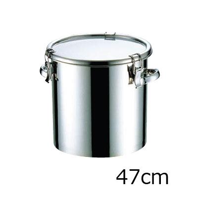 18-8 テーパー付密閉式容器 両手付 (シリコンゴム)(TP-CTH-47)( キッチンブランチ )