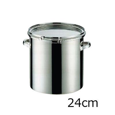 18-8 密閉式容器 CTLタイプ (シリコンゴム)(CTL-24)( キッチンブランチ )