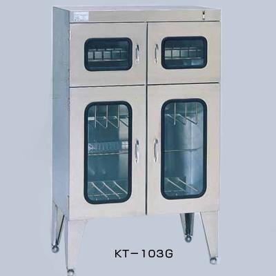 紫外線殺菌庫キチンエース(殺菌式) KT-103G (KT-103G)( キッチンブランチ )