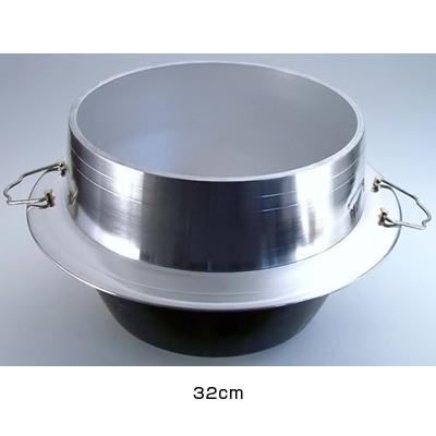 アルミイモノ 羽釜 (カン付) 32cm <32cm>( キッチンブランチ )