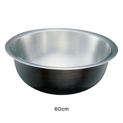 アルミイモノそば羽反 60cm <60cm>( キッチンブランチ )