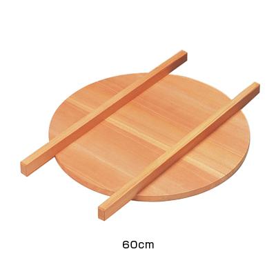 サワラ 釜蓋 60cm <60cm>( キッチンブランチ )