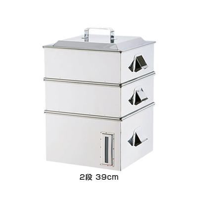 SA 電磁専用業務用角蒸器 2段 39cm <39cm>( キッチンブランチ )