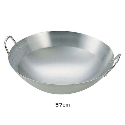 18-8 中華鍋 57cm <57cm>( キッチンブランチ )