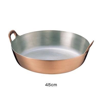 SA 銅 揚鍋 45cm <45cm>( キッチンブランチ )