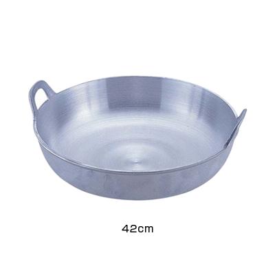 アルミイモノ 揚鍋 42cm <42cm>( キッチンブランチ )