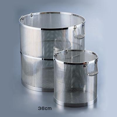 UK 18-8 パンチング丸型スープ取りざる 36cm用 <36cm用>( キッチンブランチ )