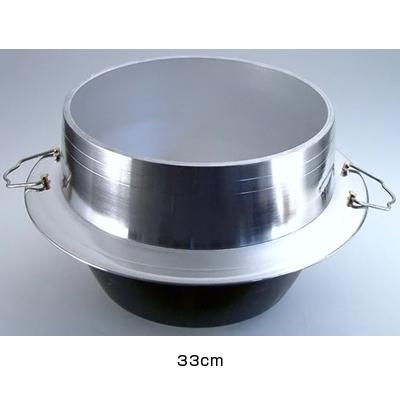 アルミイモノ 羽釜 (カン付) 33cm <33cm>( キッチンブランチ )