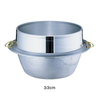 アルミ鋳物キング釜(カン付き) 33cm <33cm>( キッチンブランチ )