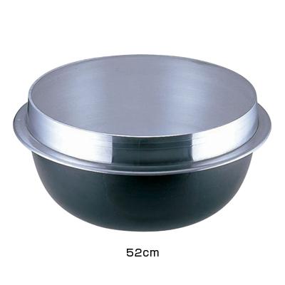 アルミイモノ新型そば釜 52cm <52cm>( キッチンブランチ )