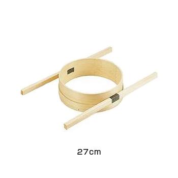 木製外棒式ダシコシ輪 27cm <27cm>( キッチンブランチ )