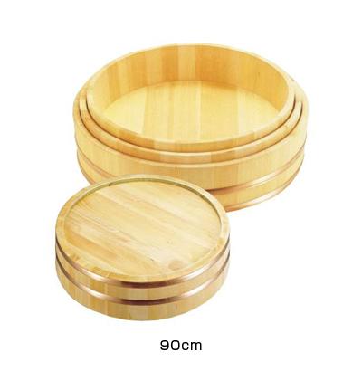 木製銅箍 飯台 (サワラ材) 90cm <90cm>( キッチンブランチ )
