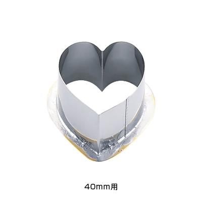 18-8 穴クリ芯抜型 外仕上げ用 ハート 40mm用 <40mm用>( キッチンブランチ )