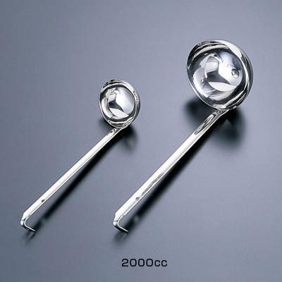 エコクリーン 18-8 スープレードル 2000cc <2000cc>( キッチンブランチ )