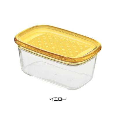 グッチーニ チーズグレーター 2247.0288 2020新作 キッチンブランチ イエロー 売却