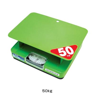 簡易自動秤 ほうさく (70026) 50kg <50kg>( キッチンブランチ )