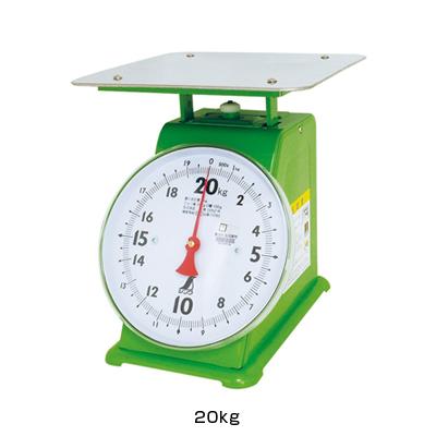 シンワ 上皿自動はかり (70093) 20kg <20kg>( キッチンブランチ )