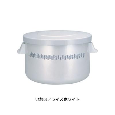 高性能保温おひつシャトルジャー いなほ GBA-20 <ライスホワイト>( キッチンブランチ )