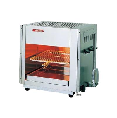 アサヒ上火式グリラー SG-450H (ハンドル式) LPガス 575×430×H515mm( キッチンブランチ )
