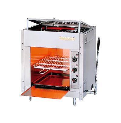 ガス 赤外線グリラー リンナイペット〈上火式〉(小) RGP-43SV (圧電点火式) 12A・13A( キッチンブランチ )