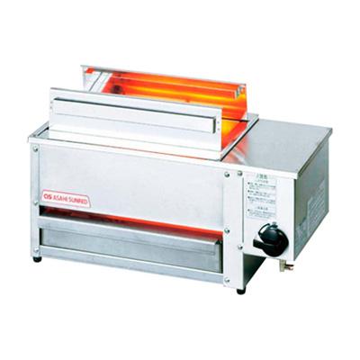 アサヒ ニュー串焼2号 SG-N2 LPガス 520×230×H225mm( キッチンブランチ )
