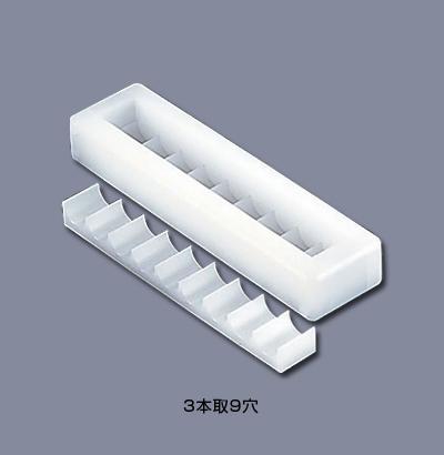 山県 PE 折幕の内(関西) 3本取 9穴( キッチンブランチ )