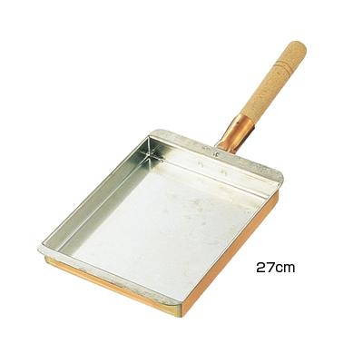 SA 銅 玉子焼 関西型 27cm <27cm>( キッチンブランチ )