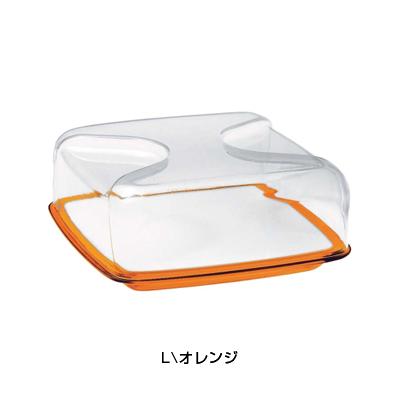 グッチーニ チーズボード L (カバー付) 2700.0045 <オレンジ>( キッチンブランチ )