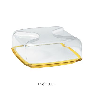 グッチーニ チーズボード L (カバー付) 2700.0088 <イエロー>( キッチンブランチ )