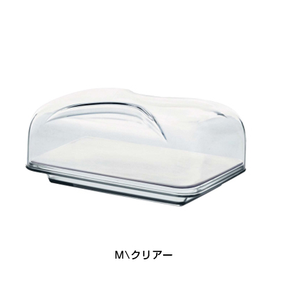 グッチーニ チーズボード M (カバー付) 2701.0000 <クリアー>( キッチンブランチ )