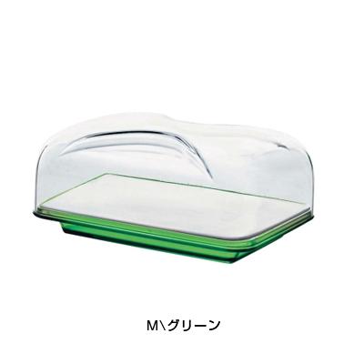 グッチーニ チーズボード M (カバー付) 2701.0044 <グリーン>( キッチンブランチ )