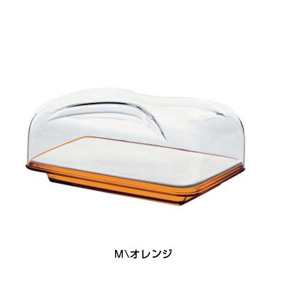 グッチーニ チーズボード M (カバー付) 2701.0045 <オレンジ>( キッチンブランチ )