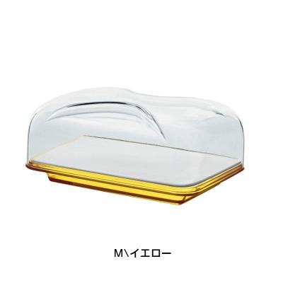 グッチーニ チーズボード M (カバー付) 2701.0088 <イエロー>( キッチンブランチ )