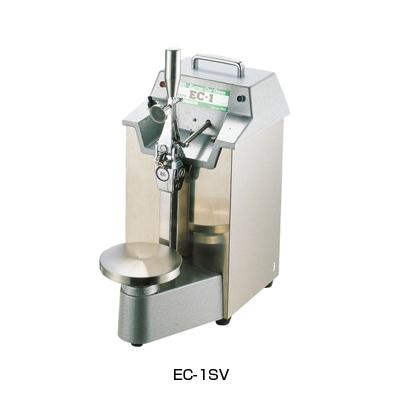 電動缶切機 (EC-1SV)( キッチンブランチ )