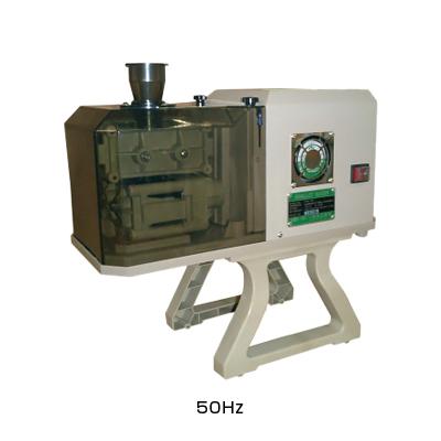 シャロットスライサー OFM-1007 (1.7mm刃付) 50Hz( キッチンブランチ )