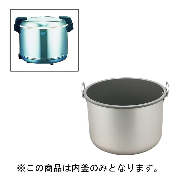 タイガー ジャー 内鍋 JHA-K540U (JHA-540A・5400)( キッチンブランチ )