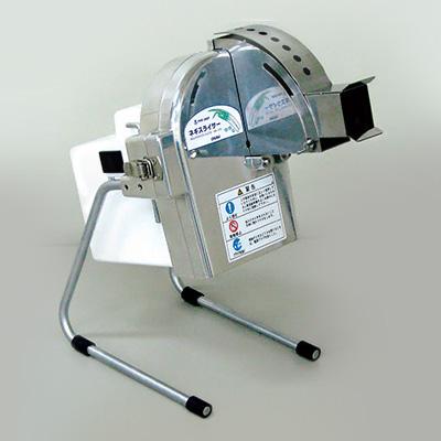電動式 ネギスライサー SW-130A 197×312×H330mm( キッチンブランチ )
