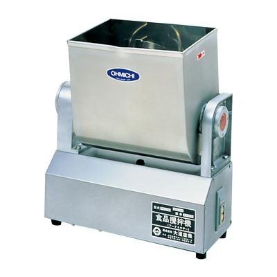 フードミキサー OMX-15-2 512×250×H580mm( キッチンブランチ )