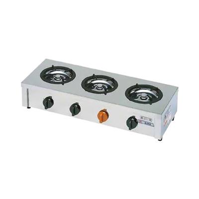 飯城(マッチ点火) M-603C LPガス 700×270×H160mm( キッチンブランチ )