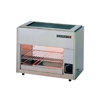 ガス 赤外線グリラー リンナイペットミニ〈上火式〉 4号 RGP-42SV (圧電点火式) 12A・13A( キッチンブランチ )